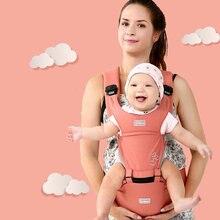 Многофункциональные рюкзаки и переноски спереди табурет на плечо