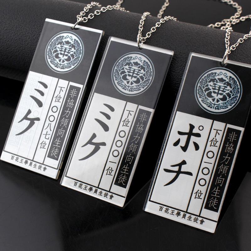 1pc New Anime Kakegurui Compulsive Gambler Necklace Keychain Jabami Yumeko ID Card Pendant Necklaces Cosplay Gift Figure Toys