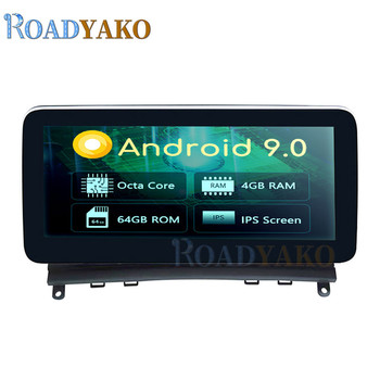10.25'' Android 9.0 Car Radio For Mecerdes Benz C-W204 2007-2011Stereo Car Navigation GPS магнитола Video player Autoradio 2 Din image