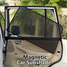 4 шт магнитные Автомобильные Боковые солнцезащитные очки для