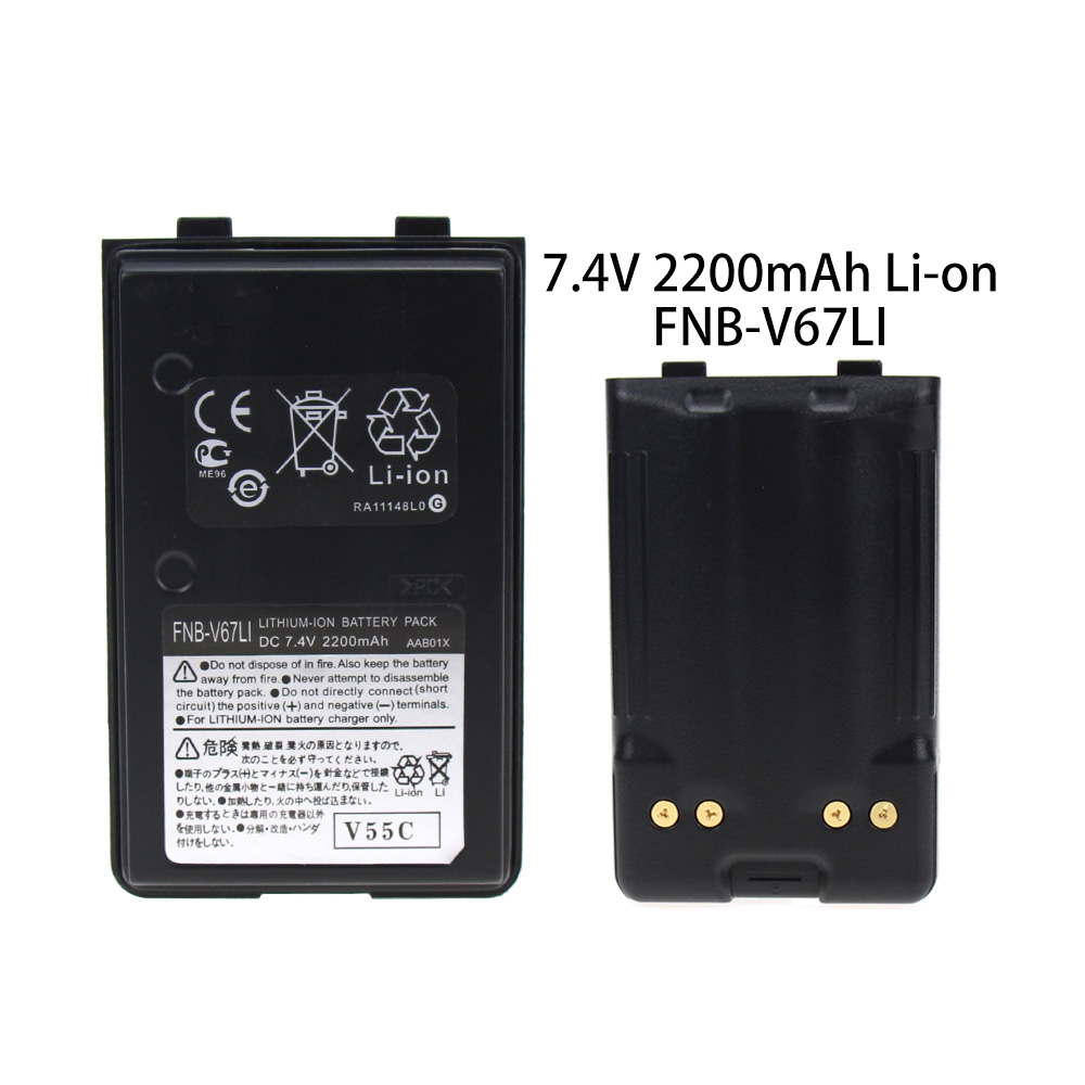 2200mAh Battery For YAESU FT60 FT60R FT60R VX110 VX120 VX146 VX150 VX160