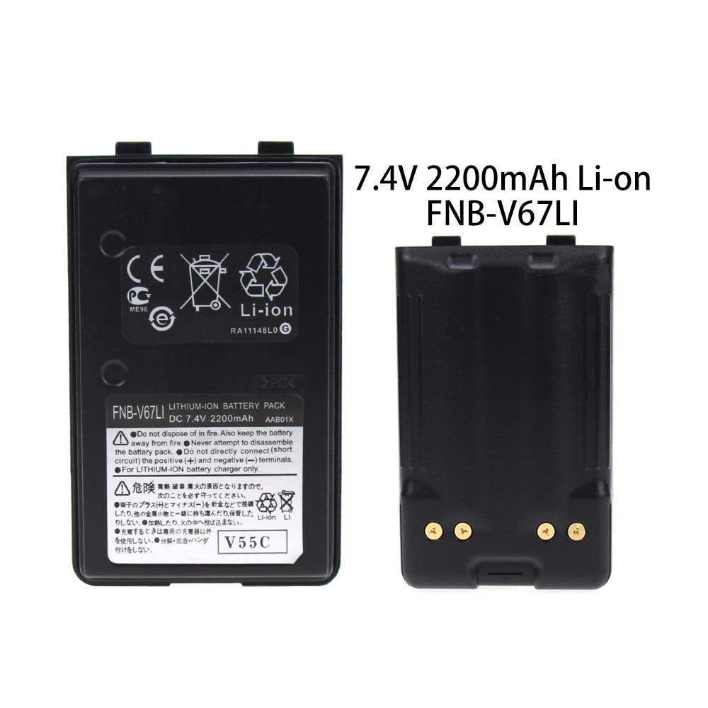 2200mAh Battery For YAESU FT60 FT60R FT60R VX110 VX120 VX146 VX150 VX160