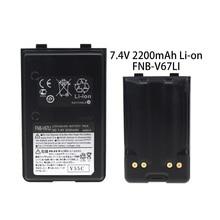 2200mAh Battery for YAESU FT60 FT60R VX110 VX120 VX146 VX150 VX160