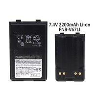 2200mAh bateria do obsługi YAESU FT60 FT60R FT60R VX110 VX120 VX146 VX150 VX160 w Części i akcesoria do krótkofalówek od Telefony komórkowe i telekomunikacja na