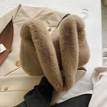 Сумка из искусственного меха норки для женщин зима 2020 маленькие