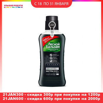 Mouthwash Лесной бальзам 3121516 Beauty Health Oral Hygiene Mouthwash rinse care caring