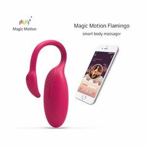 Image 4 - 원격 제어 진동기 여자를위한 섹스 토이 매직 모션 APP G spot Clitoris Flamingo 스마트 무선 마사지 기계 Vagina Balls