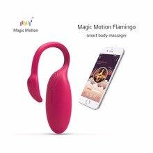 קסם תנועה חכם APP אלחוטי ויברטור מין צעצוע עבור אישה שלט רחוק פלמינגו דגדגן g spot ממריץ נרתיק לעיסוי