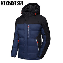 Mens Winter Jacket Hooded Parka Warm Padded Coat for Men 2019 New Fall Outwear