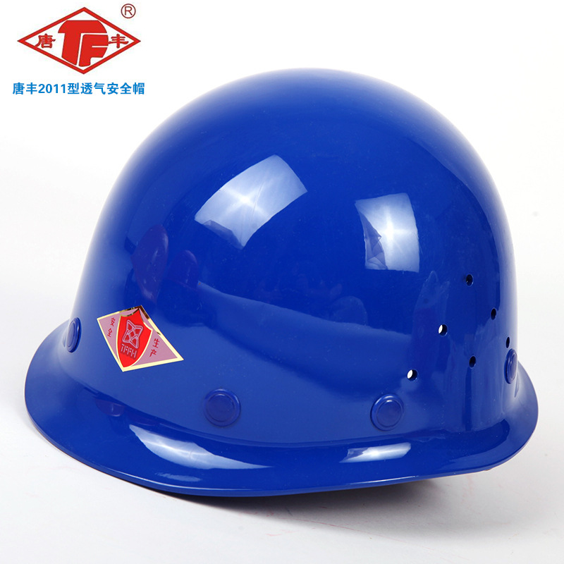 TF 2011 Type Safety Helmet Work Site Construction Electric Power Engineering Smashing ABS Labor Safety Helmet