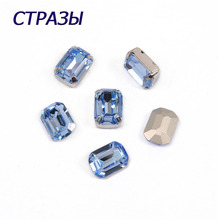 CTPA3bI 4610 Octagon Shape Light Blue Color Charming Beads For Jewelry Dress Making DIY Garments Accessories Art Crafts