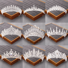Bridal Tiara Hair Crown Wedding Hair Accessories Bridal Rhinestone Crystal Crown Princess Girl Tiaras Silver Hair Jewelry Diadem недорого