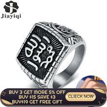 Jiayiqi 트렌디 티타늄 스틸 반지 이슬람 종교 이슬람 할랄 단어 남자 빈티지 아랍어 하나님 반지 성명 보석 남성 선물