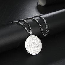 Likgreat Нержавеющаясталь Для мужчин Цепочки и ожерелья Колесо