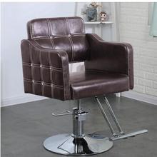 Новое парикмахерское кресло. Парикмахерское кресло модный стул для маникюра