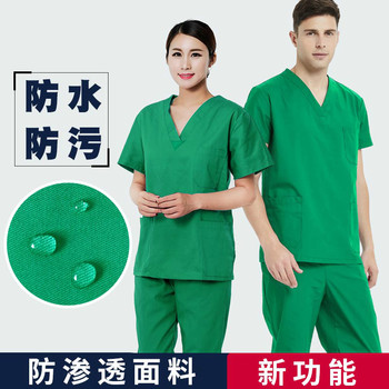 The functional fabric of hand-washing clothes for male and female doctors in the operating room