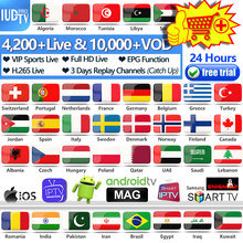 IPTV M3u Italia Spanish Greek Swedish IUDTV PRO 1 Year Europe Subscription Code for Android French Germany
