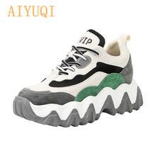 Женские кроссовки aiyuqi на платформе с цветным блокированием