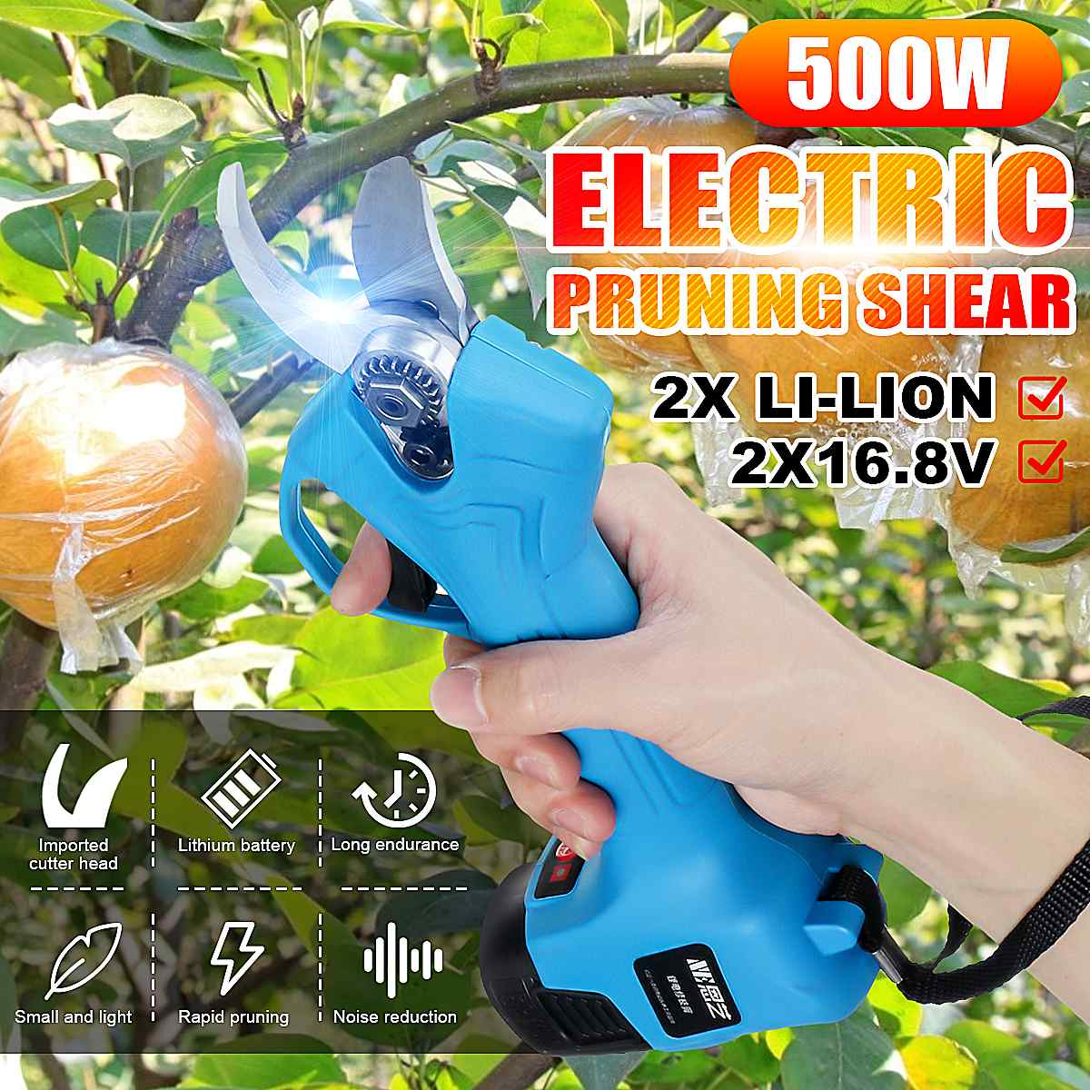 500W 16.8V Wireless Electric Rechargeable Scissors Pruning Shears Tree Garden Tool Branches Pruning Tools W/ 2 Li-ion Battery