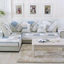 Чехол для домашнего дивана в Корейском стиле гостиной чехол