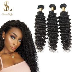 Shinelady brésilien vague profonde 1/3/4 faisceaux armure 24 26 28 30 pouces 100% cheveux humains cheveux naturels épais faisceaux vierge cheveux armure