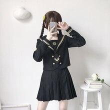 Японская школьная форма jk костюмы черные юбки женские платья