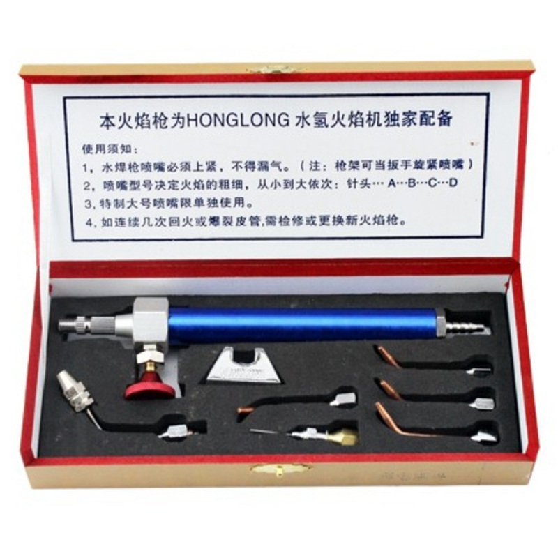 HHO-Jewelry Tool Water Oxygen Welding Torch With 5 Tips Jewelry Hydrogen Equipment Goldsmith'S Tools