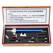 HHO Jewelry Tool Water Oxygen Welding Torch With 5 Tips Jewelry Hydrogen Equipment GoldsmithS Tools