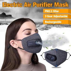 Image 2 - Original Purely Anti Pollution Air Face Mask with PM2.5 550mAh Battreies Rechargeable Filter From Youpin
