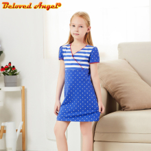 Girls Summer Dress Baby Girl Clothes Vestidos Brand New Kids Dresses for Girls Costume Children Princess Dress for Party Wedding