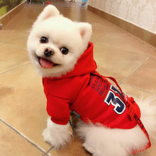 Autumn/Winetr Dog Clothes Warm Coat Jacket With Letter Pattern Overall Coats Jackets Pet Clothing Puppy Cat French Bulldog