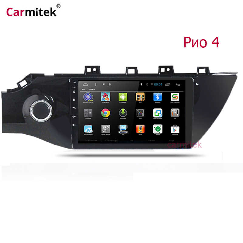 android car radio for kia Rio 3 4  2010 2011 2012 2013 2014 2015 2016 2017 2018 gps navigation multimedia system