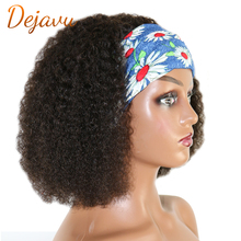 Headband Wig Human-Hair Made-Wig Afro Kinky Black Full-Machine Natural-Color Women Brazilian