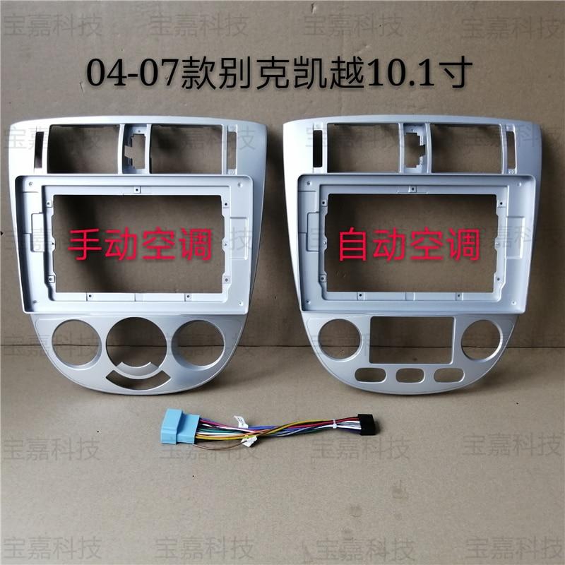 For Buick Excelle 2004 2005 2006 2007 Car Fascia Navigation Frame Dash Frame Kit 10~10.2