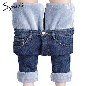 Fleece Jeans Woman High Waist Harem Pants Street Style Velvet Black Blue Beige Plus Size Autumn Winter 2020 New Thicken Bottoms