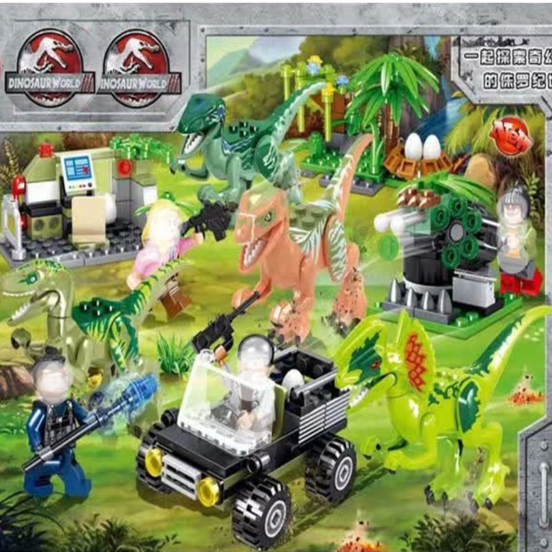 Jurassic Blocks World Forest Dilophosaurus Baby Dinosaur Eggs Figure Bricks  Toys For Children B799