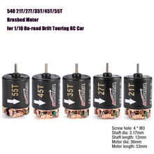 AUSTAR 540 21T/27T/35T/45T/55T Brushed Motor for 1/10 On-road Drift Touring RC Remote Control Car Parts Accessories surpass hobby 540 80t 13t 17t 21t 23t 27t 35t brushed motor for 1 10 off road rock crawler climbing rc car parts brushed motors