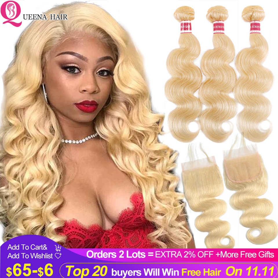 Queena 613 Bundles With Closure Body Wave Malaysian Bundles With Closure Remy 613 Human Hair Blonde Bundles With Closure