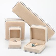 100 шт/партия заказной логотип Велет шкатулка для ювелирных изделий дисплей коробка кольцо коробка для хранения ожерелья