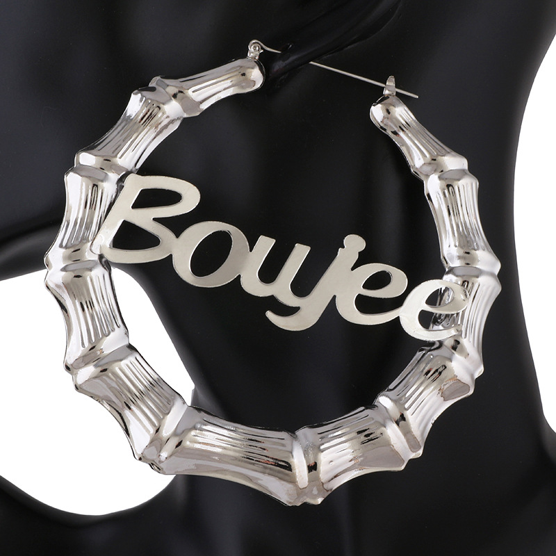 Boujee Silver