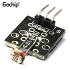 KY-018 photosensitive Optical Sensitive Resistance Light module detects resistor module for arduino diy kit sensor