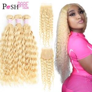 POSH BABE 613 Blonde Weave 2 3 4 Bundles with Closure Deep Wave Brazilian Human Hair Bundles with 4x4 Lace Closure Free Shipping(China)