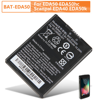 new genuine battery 4000mah for condor bt621 battery New Original Replacement Battery BAT-EDA50 For Honeywell EDA50 EDA50hc Scanpal EDA40 EDA50k Genuine Rechargable Battery 4000mAh