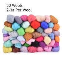 50 Wool