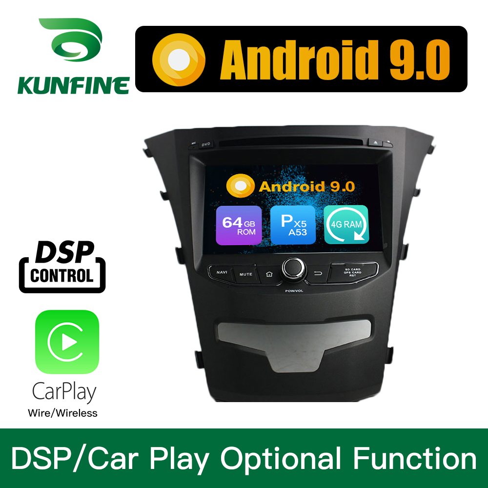 Android 9.0 Octa Core 4GB RAM 64GB Rom Car DVD GPS Multimedia Player Car Stereo For SsangYong Korando 2014 Radio Headunit