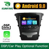 Android 9.0 Octa Core 4GB RAM 64GB Rom voiture DVD GPS lecteur multimédia autoradio pour SsangYong Korando 2014 Radio Headunit