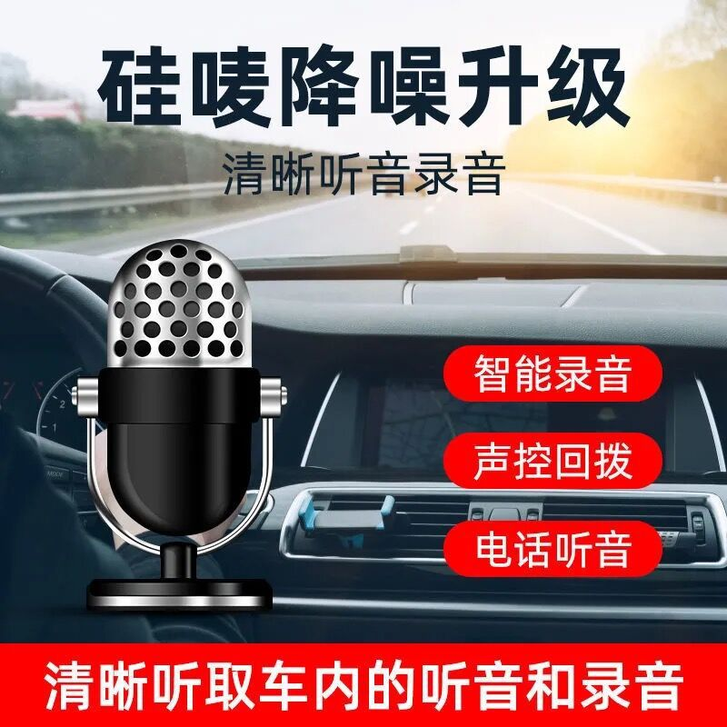 Mini GPS locator is suitable for vehicle tracking and tracking equipment, remote recording and positioning, car tracking