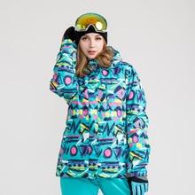 Snowboard Suit Jacket Skiing Waterproof Winter Women Female