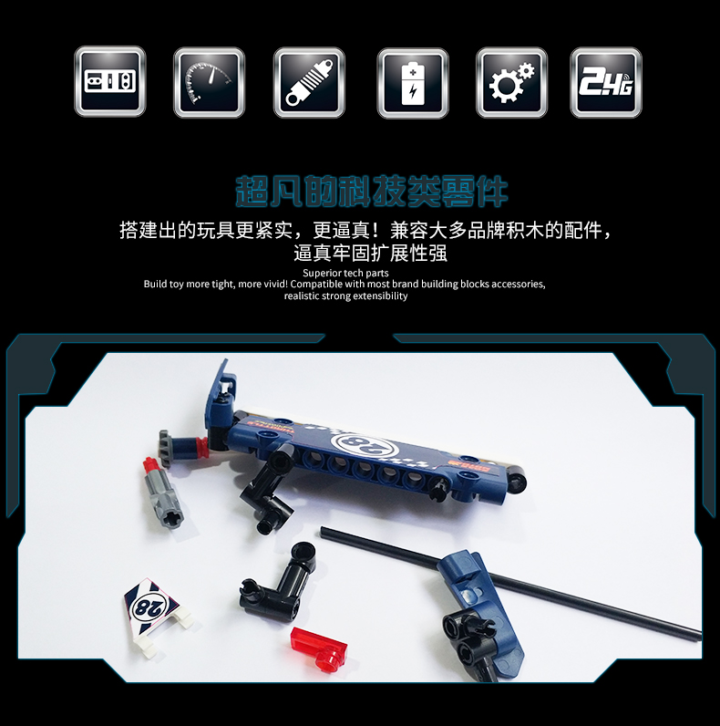 MOULD KING Compatible 13026 13025 RC Tracked Racer Building Block 5
