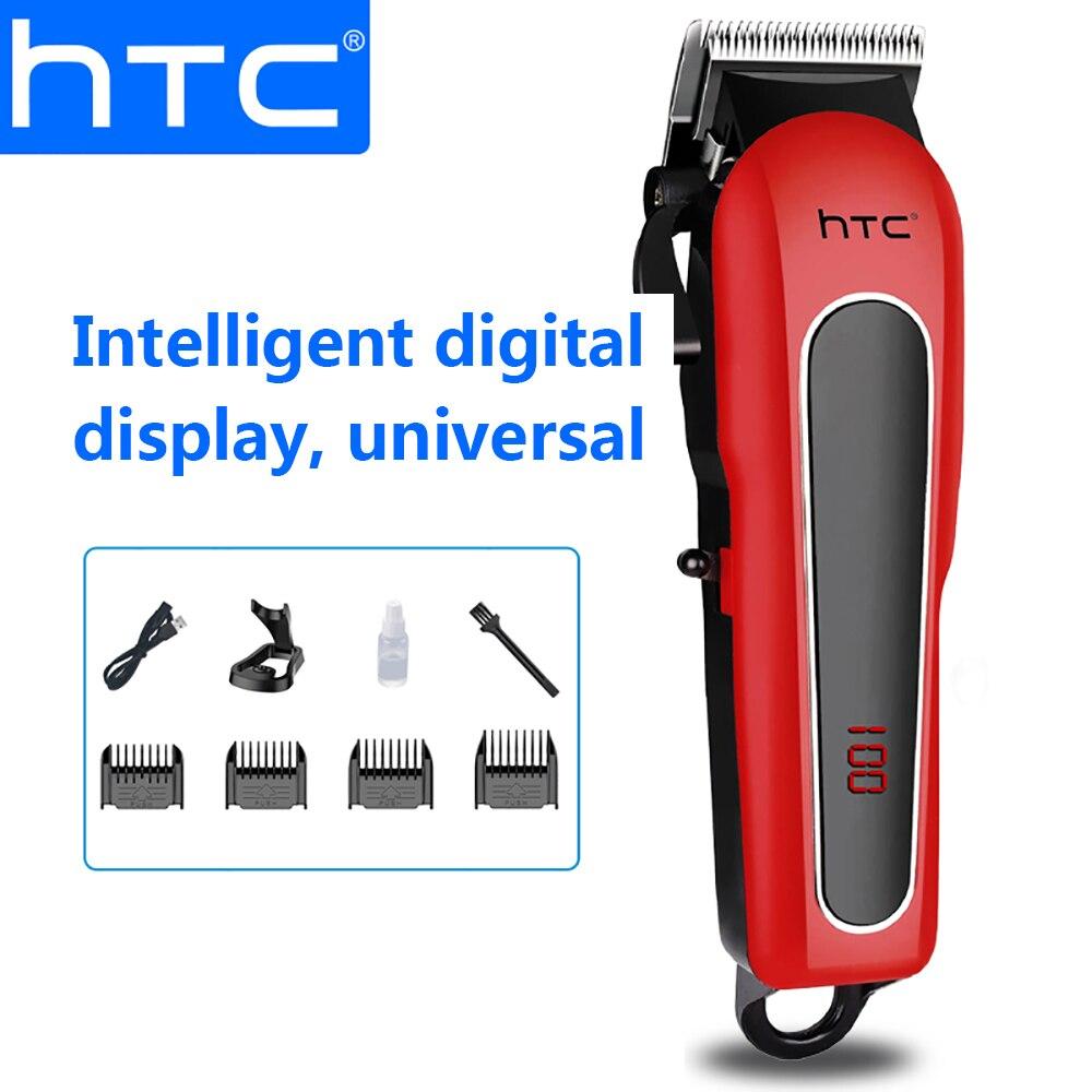 Electric Hair Clipper Barber Shop Household Universal Men Women Hair Clipper Razor Adult Children Chargeable Hair Trimmer